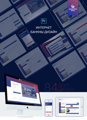 itheme-design