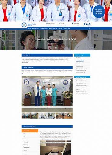website-mbsmed.mn